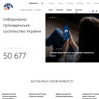 .- Ресурсний центр ГУРТ