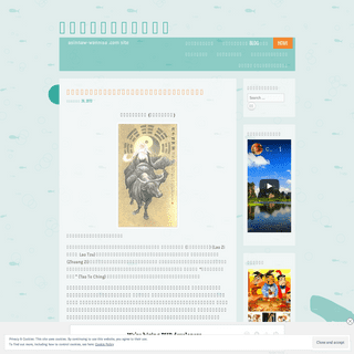 อารยธรรมจีน - asinnaw-wannisa .com site
