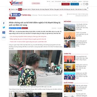 Nhân chứng kể thời điểm nghệ sĩ Vũ Mạnh Dũng bị anh vợ đâm tử vong