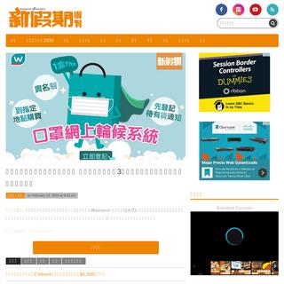 屈臣氏推實名制口罩網上輪候系統 香港身份證登記!3個簡單步驟即時登記+注意事項 時事熱話