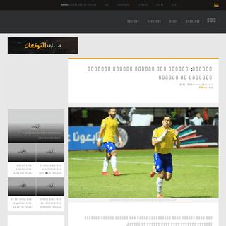FilGoal - أخبار - الشامي- قادرون على التأهل لنهائي البطولة العربية من المغر