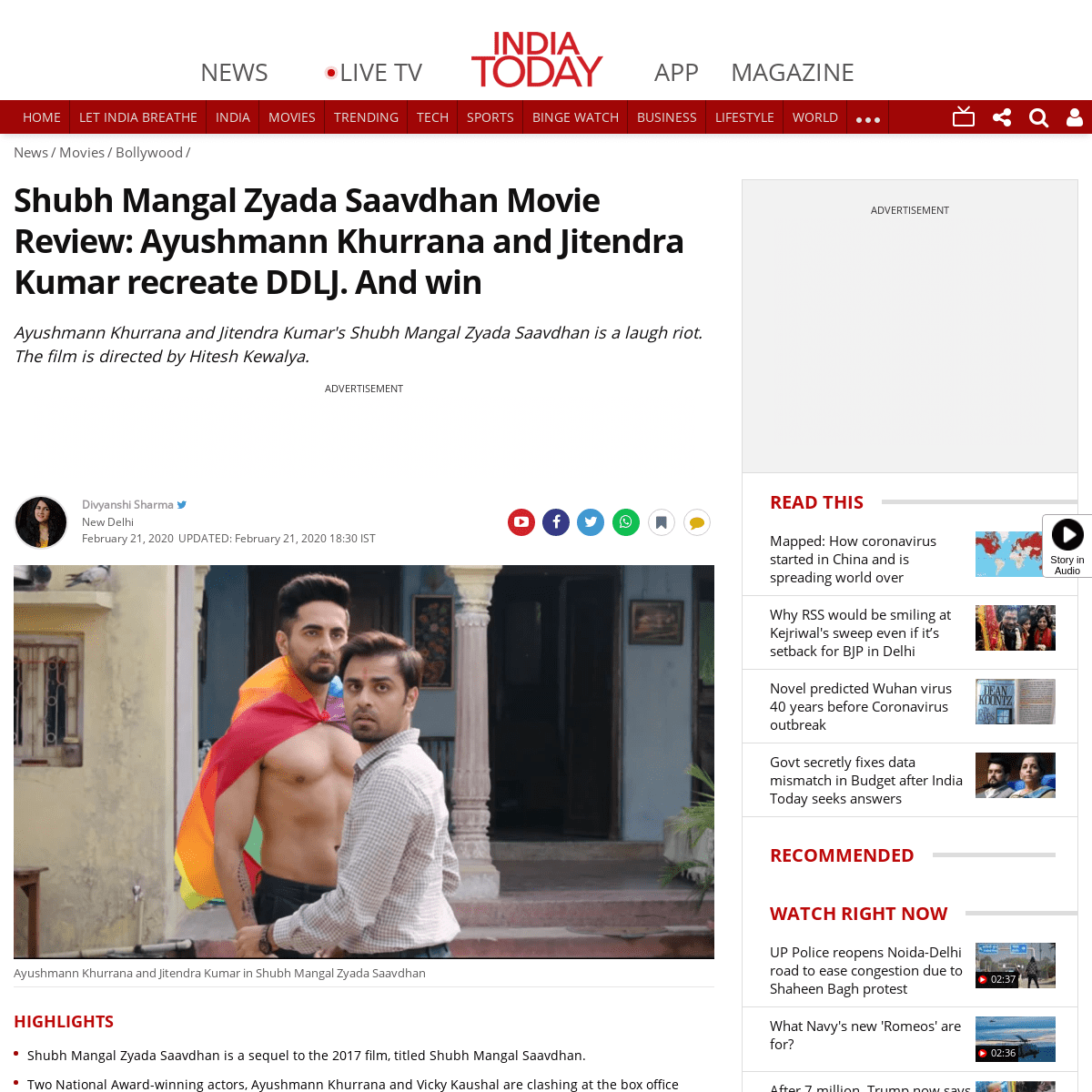 ArchiveBay.com - www.indiatoday.in/movies/bollywood/story/shubh-mangal-zyada-saavdhan-movie-review-ayushmann-khurrana-and-jitendra-kumar-recreate-ddlj-and-win-1648705-2020-02-21 - Shubh Mangal Zyada Saavdhan Movie Review- Ayushmann Khurrana and Jitendra Kumar recreate DDLJ. And win - Movies News