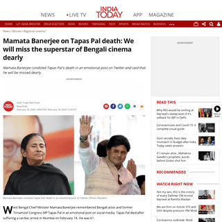 ArchiveBay.com - www.indiatoday.in/movies/regional-cinema/story/mamata-banerjee-on-tapas-pal-death-we-will-miss-the-superstar-of-bengali-cinema-dearly-1647532-2020-02-18 - Mamata Banerjee on Tapas Pal death- We will miss the superstar of Bengali cinema dearly - Movies News