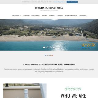 Riviera Perdika Hotel - Παραλία Καραβοστάσι, Πέρδικα