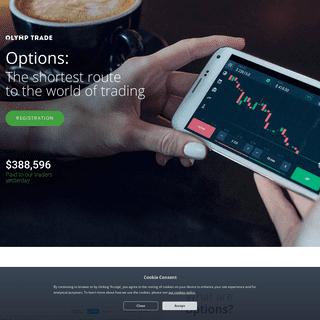 Olymp Trade — online trading platform