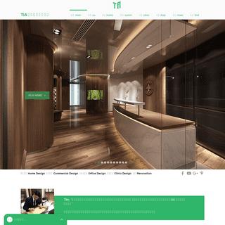 室內設計 - Hong Kong - 鄭林室內建築設計 TIA Interior