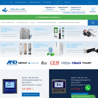 Дистрибьютор товаров для здоровья и водообрабатывающего оборудовани