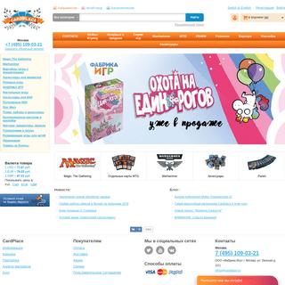 CardPlace.ru- Купить карточную игру берсерк, купить игру mtg (magic- the gathering). Так�