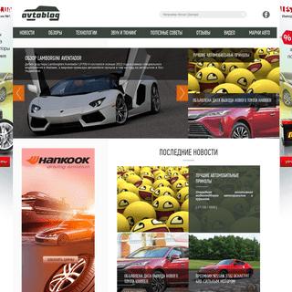 Автомобильный портал Украины с актуальными новостями, советами и обс�