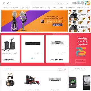 فروشگاه اینترنتی پارسیان صوت
