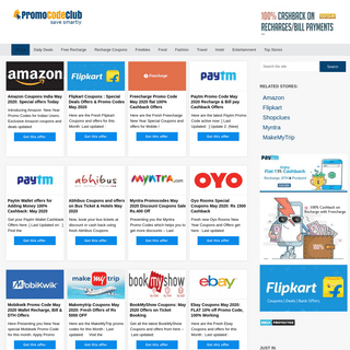 Promo Code Club - Coupons, Offers, Deals on Online Shopping