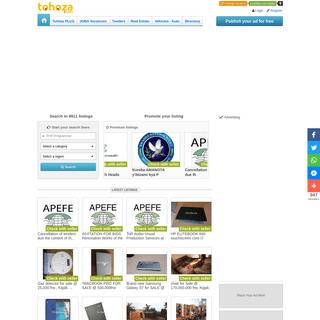 TOHOZA.com