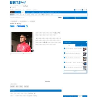 ArchiveBay.com - www.nikkansports.com/soccer/news/202002150000654.html - 浦和新加入レオナルド得点と「レオダンス」を予告 - ルヴァン杯 - 日刊スポーツ