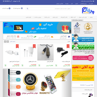 ArchiveBay.com - pmcm.ir - فروشگاه اینترنتی پرشام مارکت