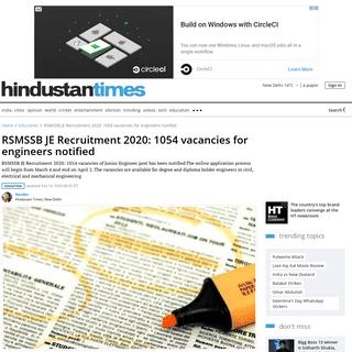 RSMSSB JE Recruitment 2020- 1054 vacancies for engineers notified - education - Hindustan Times