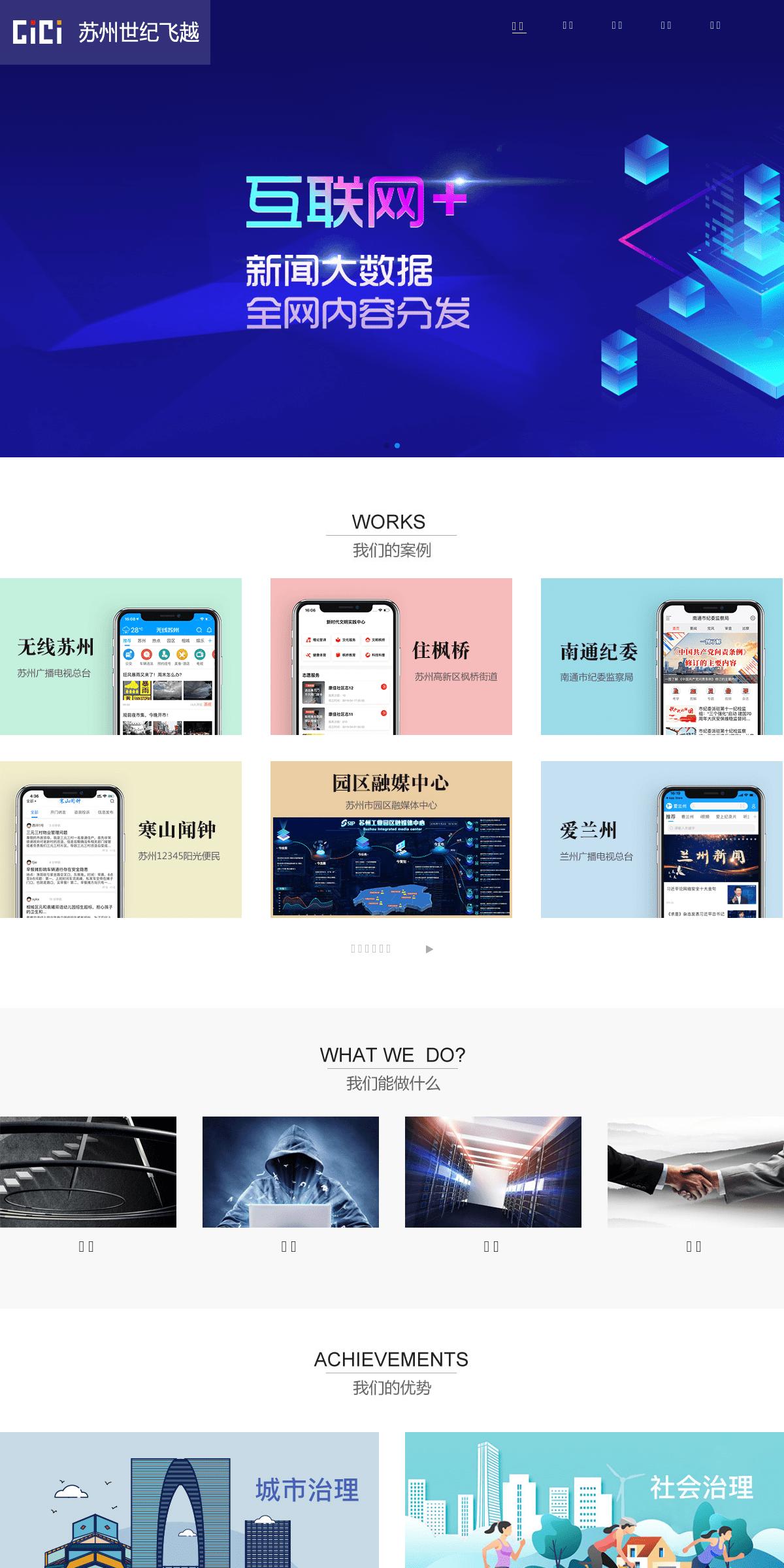 ArchiveBay.com - 2500city.com - 苏州世纪飞越网络信息有限公司
