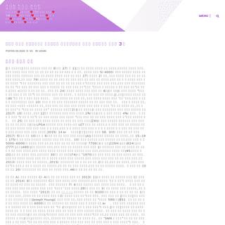온라인 카지노 사이트 – 모나코 카지노❤더킹 카지노❤CDC 철도청 카지노❤SM 카지노❤에스엠 �