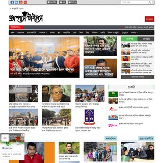 Leading Campus News Portal Bangladesh