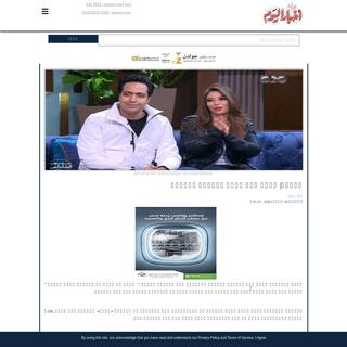 فيديو- غادة رجب تكشف كواليس زواجها - بوابة أخبار اليوم الإلكترونية