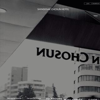 ArchiveBay.com - echosunhotel.com - SHINSEGAE CHOSUN HOTEL HUB