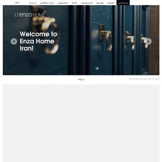 Enza Home برند تخصصی یاتاش - صفحه اصلی