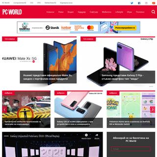 Начална страница - PCWorld.bg