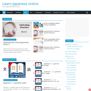 ArchiveBay.com - learnjapanesedaily.com - Learn Japanese online for free !