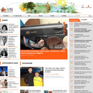 Найсвіжіші новини Вінниці, області та всієї України - iVin новини