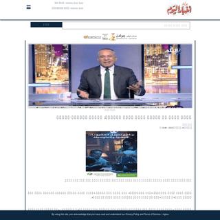 أحمد موسى عن ألبوم عمرو دياب الجديد- يرتقي بالذوق العام - بوابة أخبار ا�