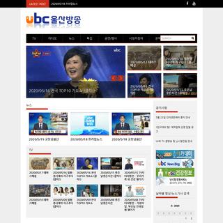 ArchiveBay.com - ubc.co.kr - ubc울산방송