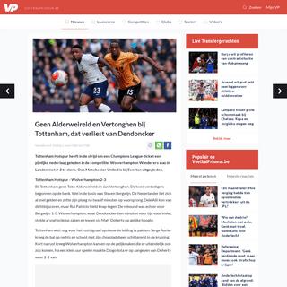 Geen Alderweireld en Vertonghen bij Tottenham, dat verliest van Dendoncker - Voetbalprimeur
