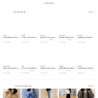 브랜디 - 여성 전문 쇼핑앱