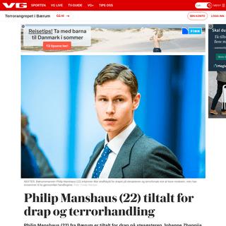 ArchiveBay.com - www.vg.no/nyheter/innenriks/i/kJzpb9/philip-manshaus-22-tiltalt-for-drap-og-terrorhandling - Philip Manshaus (22) tiltalt for drap og terrorhandling – VG