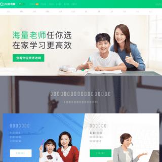 【轻轻教育】上海家教辅导_中小学老师一对一在线、上门家教_在线一对一辅导