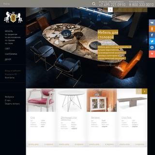 Мебель МР предлагает мебель для кухни, спальни, столовой, гостиной, ка�