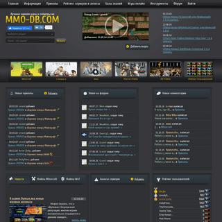 Бесплатные онлайн игры, сервера и анонсы, базы знаний, приколы и форум