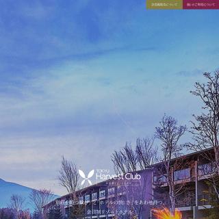 東急ハーヴェストクラブ【公式サイト】|会員制リゾートホテル