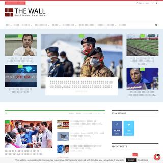Best Online Bengali News Portal For Bangla News (বাংলা খবর) - The Wall