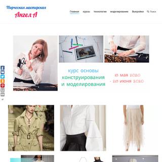 шитьё, конструирование, дизайн одежды легко с удовольствием