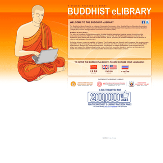 Buddhist eLibrary - A Digital Resource Library