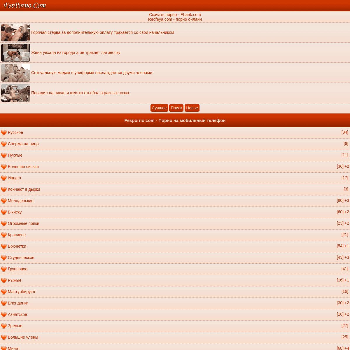 Порно На Тел 3gp Скачать Бесплатно