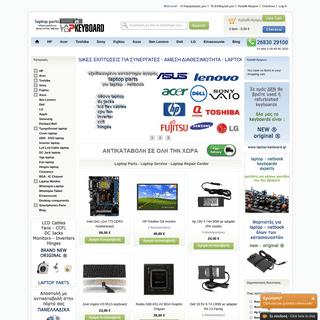 Laptop Parts - Πληκτρολόγιο, φορτιστής, οθόνη, μπαταρία για laptop-netbook-notebook - lapto