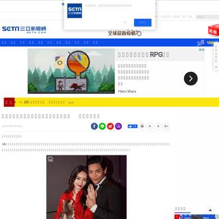 郭碧婷嫁豪門沒名份!向佐爆「還沒領證」  婆婆點出真相 - 娛樂星聞 - 三立新聞網 SETN.COM