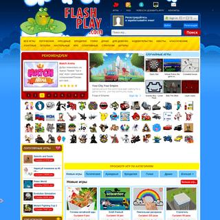 Игры онлайн (более 30000 игр) - играть бесплатно на Flash4play.com