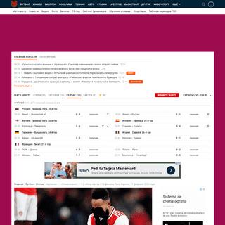 «Арсенал» — «Олимпиакос» — 1-2, обзор матча 1-16 финала Лиги Европы, 27 фе�