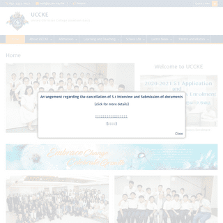 UCCKE – United Christian College (Kowloon East)