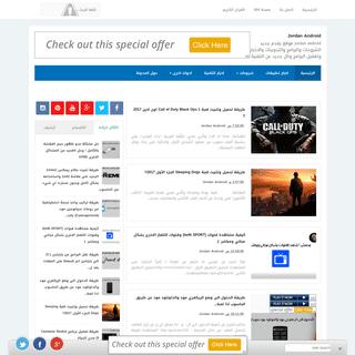 ArchiveBay.com - jj1android.blogspot.com - Jordan Android