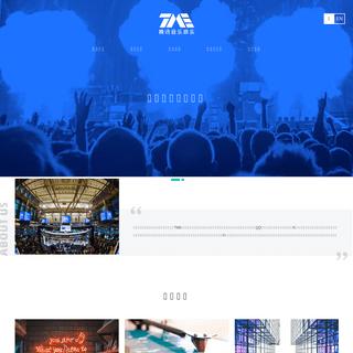 ArchiveBay.com - tencentmusic.com - 腾讯音乐官网 - Tencent Music (TME)