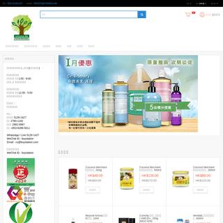 oGreen.hk 健康商店 - 有機產品,花水,精油,護膚品專門店