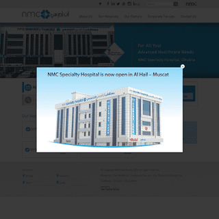NMC Healthcare Oman - Super Speciality Hospital in Muscat